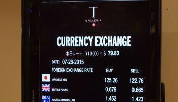 2015年7月28日DFS両替所の為替レート