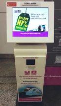 KLIAエクスプレスのチケットキオスク(自動券売機)