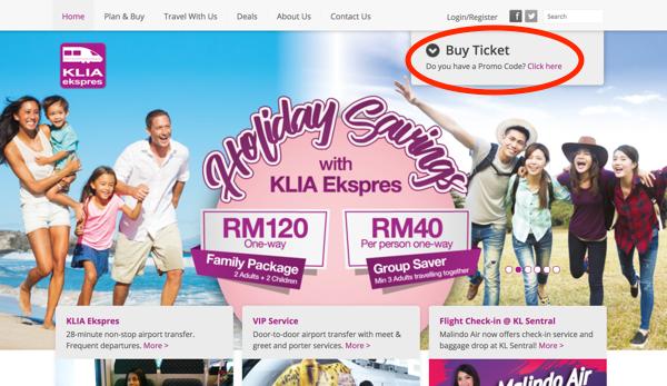 KLIAエクスプレス公式サイト