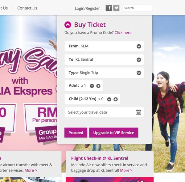 KLIAエクスプレス公式サイト 乗車駅や人数を選ぶ