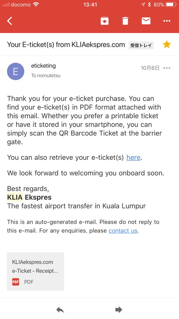 KLIAエクスプレス購入確認メール