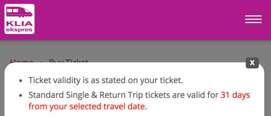 KLIAエクスプレスの切符は31日間有効