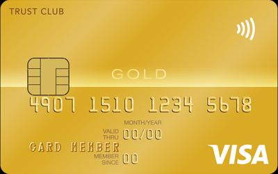 トラストクラブゴールドカード