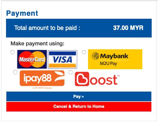 KTM公式サイトの支払画面