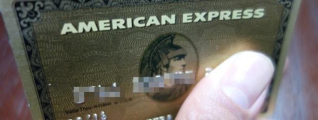 アメックスゴールドカード画像