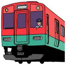 電車で利用付帯クレジットカードを利用するときのコツ