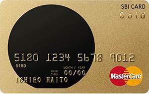 SBIゴールドカード画像