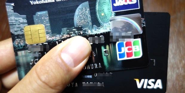 種類の違うクレジットカード画像