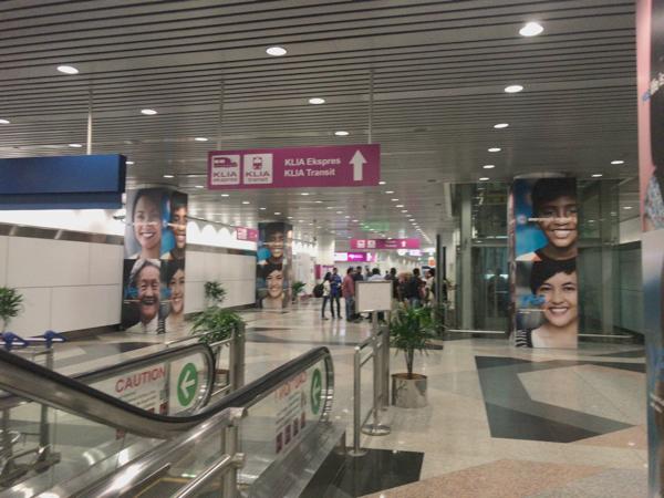 KLIA空港のKLIAエクスプレスの改札