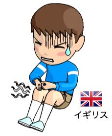 イギリスで子供の足の痛みで病院へ行った体験談
