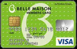 ベルメゾンカード(VISA)