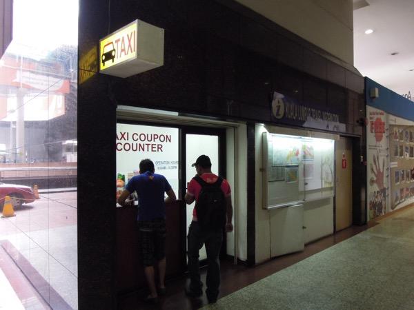 クーポンタクシーの販売窓口