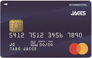Delight JACCS CARD(ディライトジャックスカード)