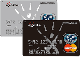 エキサイトマスターカード