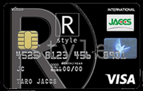ジャックスRスタイルカード