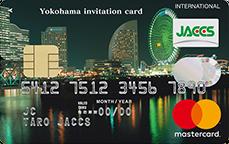 ジャックス横浜インビテーションカード(マスター)