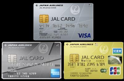JALカード/JALクラブAカード