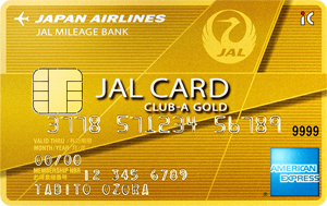 JALクラブAゴールドカード アメックス