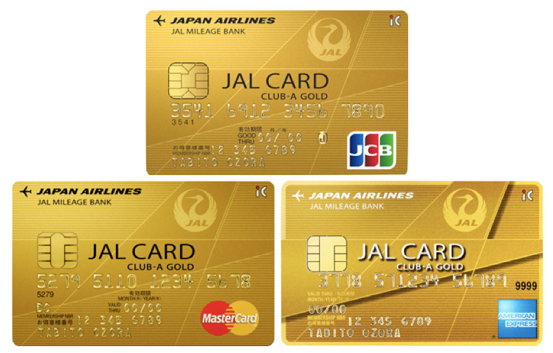 JAL CLUB-A ゴールドカード(JCB/マスター/VISA/アメックス)