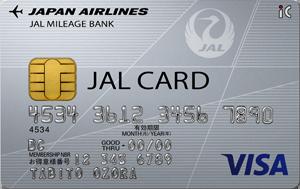 JAL普通カード(VISA/マスター)