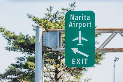 成田空港の標識