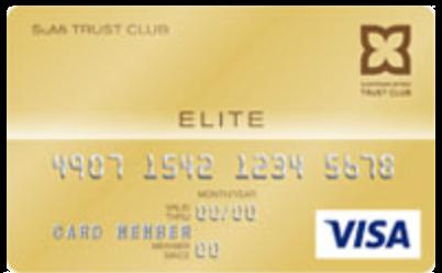 Sumiトラストクラブエリートカード