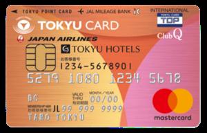 東急カードクラブQ JMB