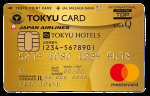 東急カードクラブQ JMBゴールド