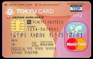 東急カードClubQ JMB
