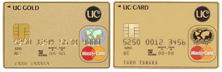 UCゴールドカードとUCヤングゴールド