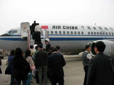 上海虹橋空港搭乗