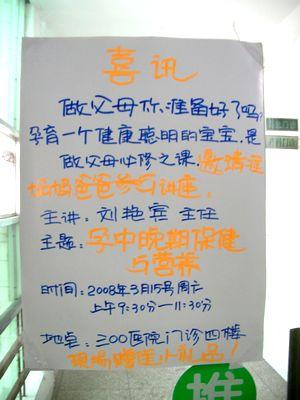 中国貴州省病院