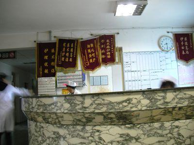 中国貴州省病院ナースステーション
